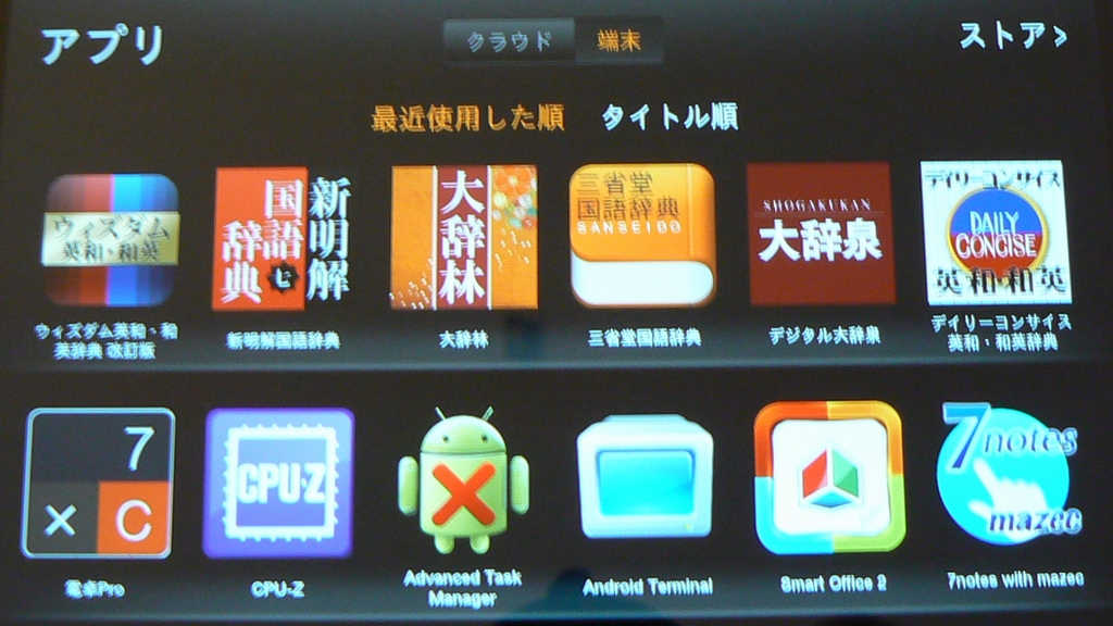 : Kindle for PC (Windows) [ダウン …