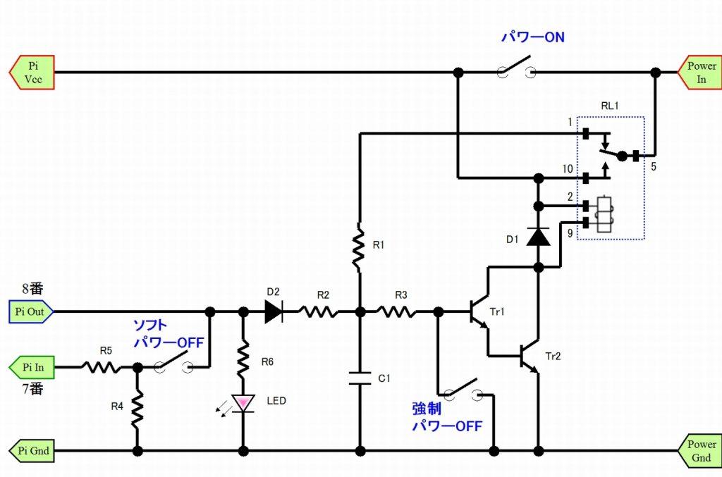 Pi Supply Switch 回路図