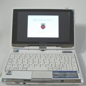 Raspberry Pixel Boot