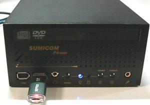 SUMICOM S600 PC