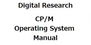 CP/M Operating System Manual