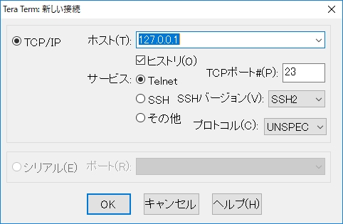 TeraTerm Telnet接続