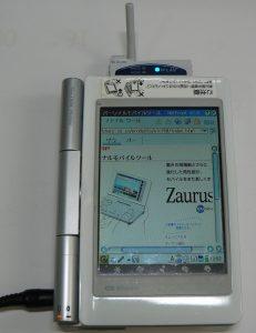Linux Zaurus