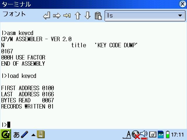 keycd ビルド