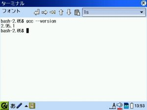 gcc バージョン