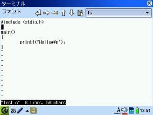 test.c テストプログラム