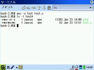 test.c ビルド