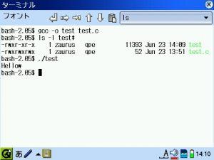 test.c ビルドと実行