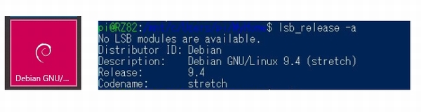 Debian バージョン