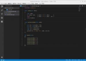 C++ サンプルコード