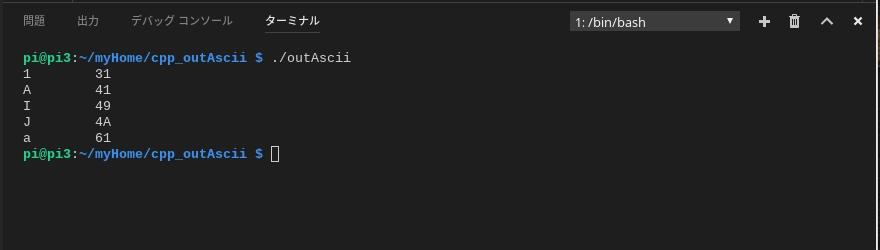 サンプルコードの実行