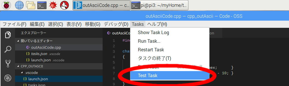 VS Code テスト設定1