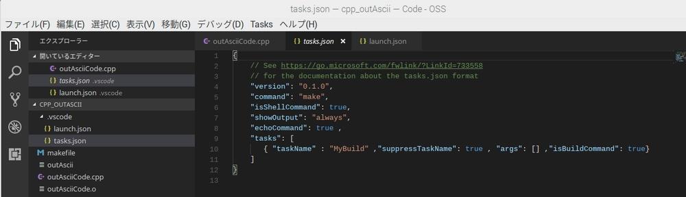 VS Code テスト設定3