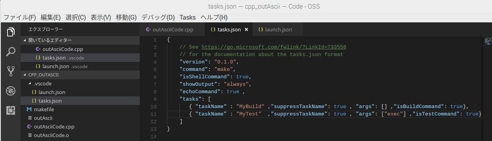 VS Code テスト設定4
