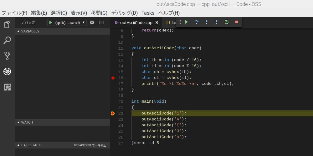 VS Code デバッグ実行1