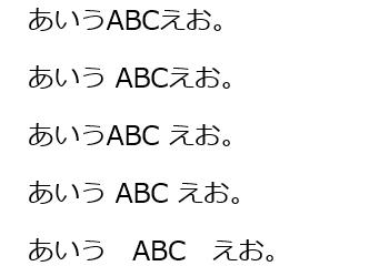 EPUB : 日本語文章中の英字単語