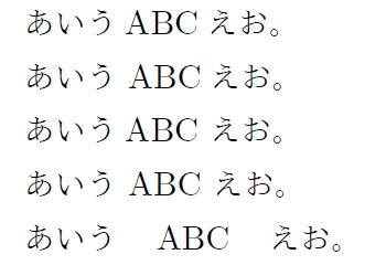 PDF : 日本語文章中の英字単語