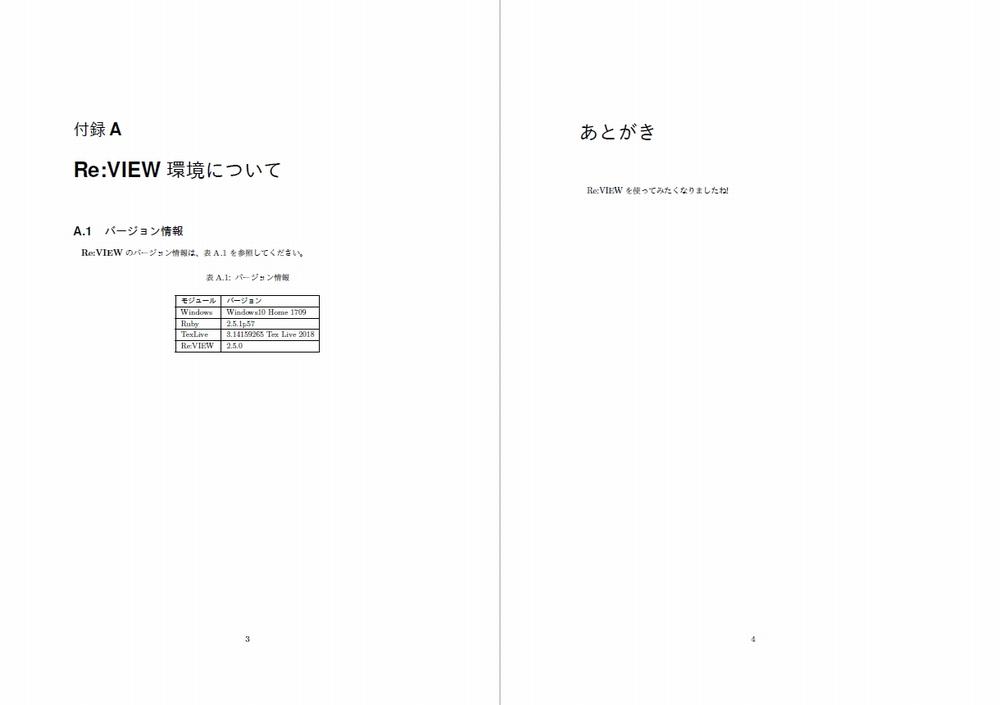PDFサンプル4
