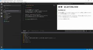 VS Codeからtextlintを使用