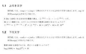 PDF生成