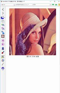 Re:VIEW EPUB4 Calibre Viewer