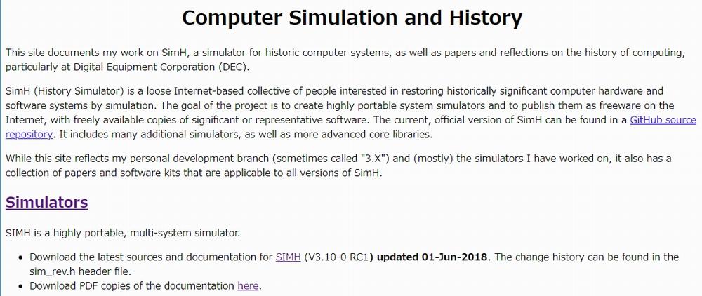 SIMH   ある計算機屋さんの手帳