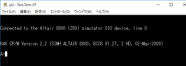 CP/M SIO接続