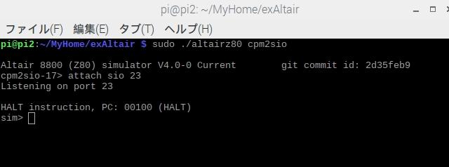 CP/M SIO接続 HALT
