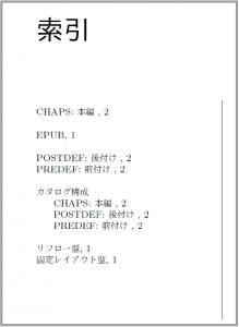 PDF索引1