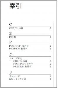 PDF索引2