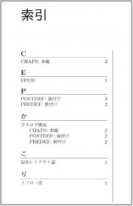 PDF索引3