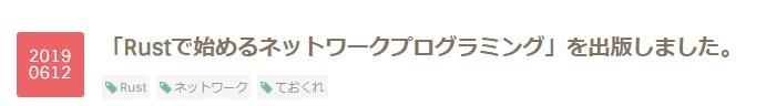 あるブログ