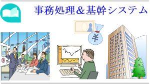 COBOL言語