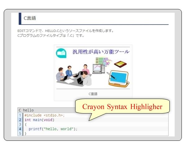 Crayon Syntax Highligher